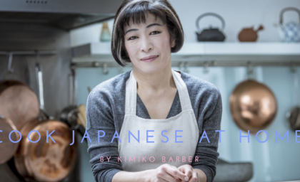 You Can Cook Japanese at Home